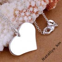 Цепь и кулон Сердце, покрытие 925 серебро
