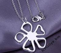 Цепочка с кулоном Цветок, покр. 925 серебро