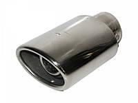 Насадка наконечник глушителя 0085 (30-45мм) нержавейка тюнинг на выхлопную трубу глушитель универсальная, фото 1