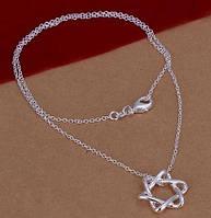 Цепочка и кулон Звезда Давида, покр. 925 серебро