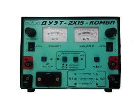 Зарядное устройство ДУЭТ 2х 15 КОМБИ