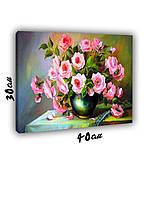 Картина 30х40см Букет роз в вазе