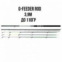 Спиннинг Feeder Rods 3,9м  до 140гр
