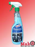 """Поліроль для пластика """"MAKO"""" морська свіжість"""
