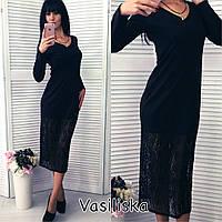 Женское стильное трикотажное платье с гипюром (2 цвета)