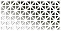 Декоративная  перфорированная панель Онтарио Арктик 1200х600х3,5 мм