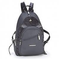 Рюкзак Dolly 349-50282 молодежный модный городской серый и черный Украина