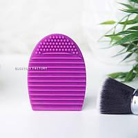 Щетка для очищения кистей Beauties Factory Brush Cleaning Eggs – Violet
