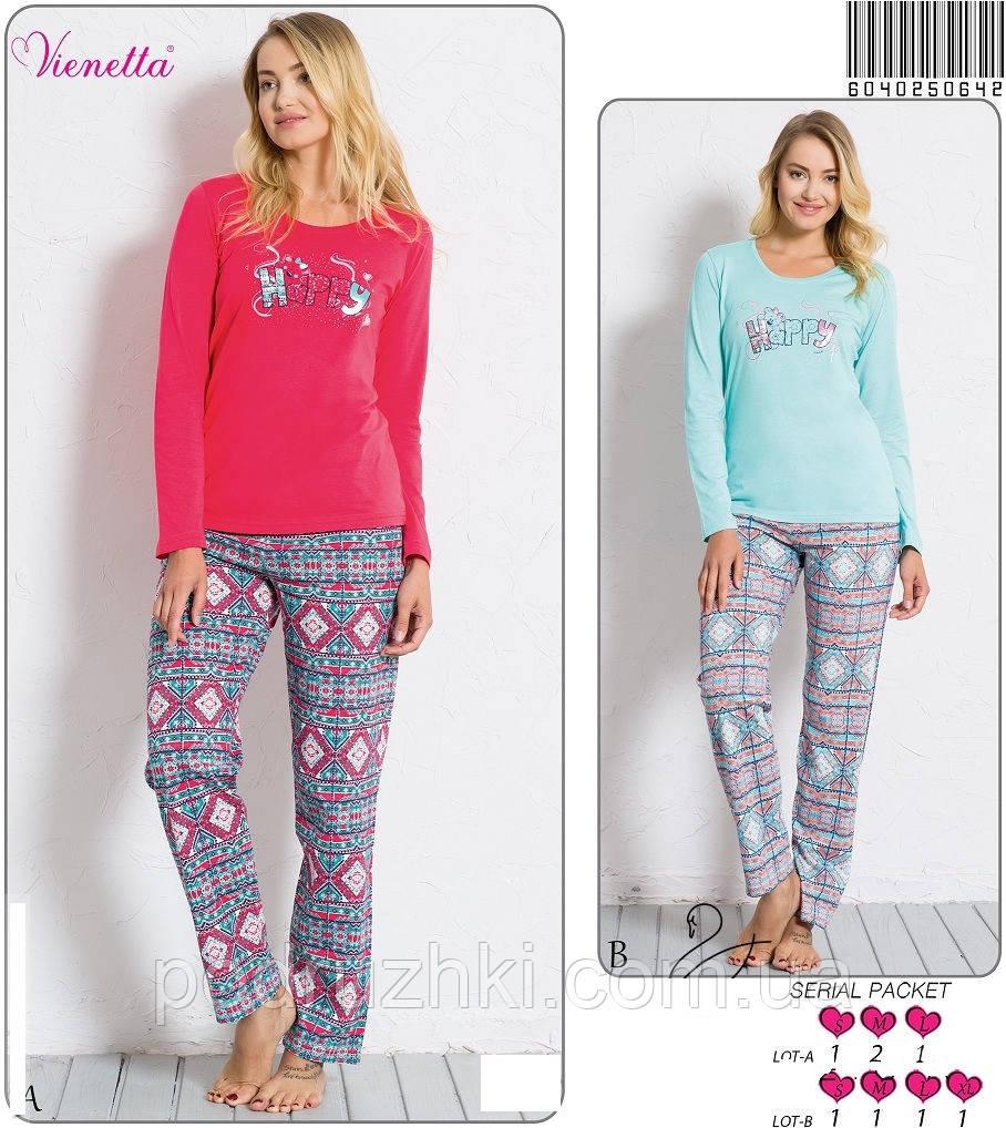9e435d6a21e Пижама домашний костюм женский кофта и брюки.  продажа