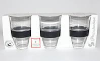 Набор стаканов 220мл 3шт с силиконовым накладками TREND 52838/S