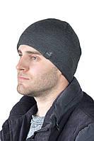 Зимняя мужская шапка СФ двойная