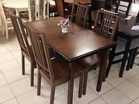 Стол раскладной кухонный Сид 120(+30)х70х75 (венге)