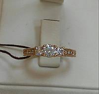 Золотое кольцо помолвочное