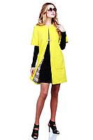 Молодежное демисезонное пальто лимонное с короткими рукавами, размер 42,44,46,48,50