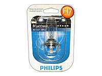 Галогенка H7 PHILIPS 12V 55W 12972BVB1 BlueVision