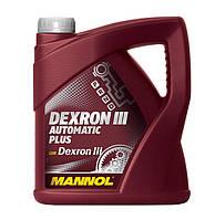 Масло трансмиссионное Mannol Dexron III Automatic plus синтетическое 4л
