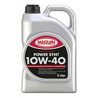 Масло моторное Meguin 10W-40 Power Synt полусинтетическое 5л