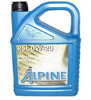 Масло моторное Alpine RSL 0W-20 синтетическое 5л