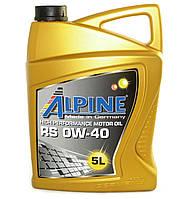 Масло моторное Alpine RS 0W-40 синтетическое 5л