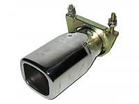 Насадка наконечник глушителя 0516 (40-55мм) нержавейка тюнинг на выхлопную трубу глушитель универсальная