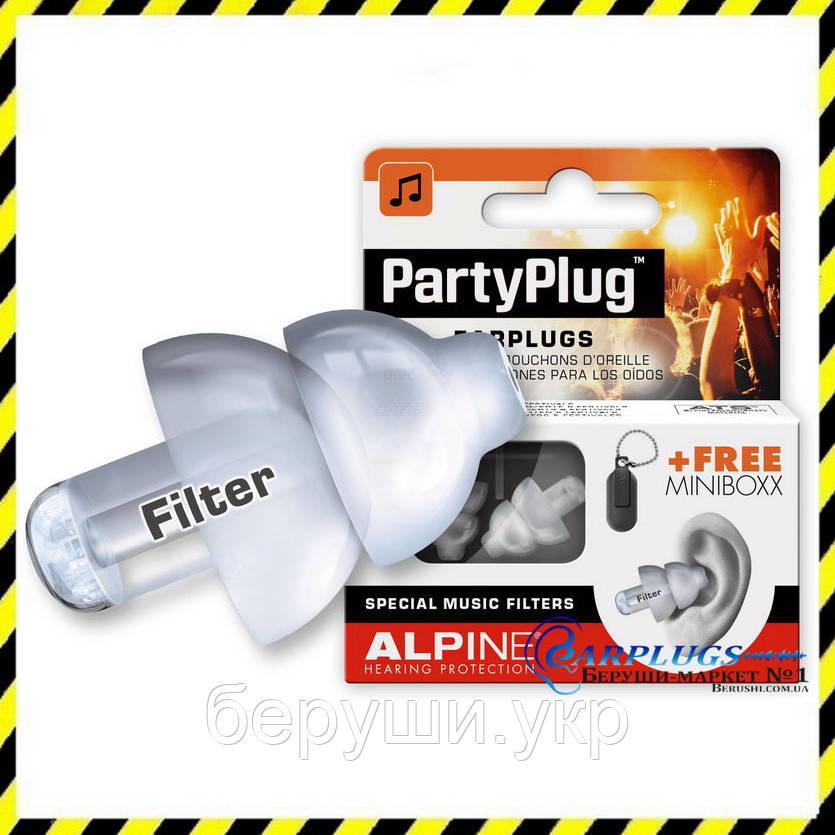 Alpine PartyPlug. Беруши для концертов и клубов  + ПОДАРОК!