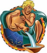Постеры-знаки зодиака Водолей