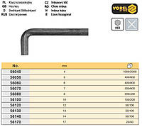 Ключ шестигранний тип L HEX М 14 мм VOREL-56140