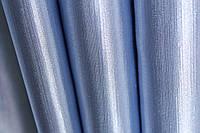 Портьерная ткань атлас(шанзализе)Турция