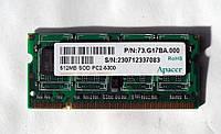 163 Память SO-DIMM DDR2-667 512MB PC2-5300 Apacer для ноутбуков