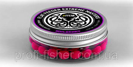 Бойлы и поп-апы FFEM Baits - FFEM Pop-Up Mulberry 10mm