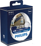 H4 Philips Racing Vision 150%