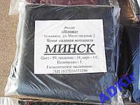 Чехол сиденья Минск