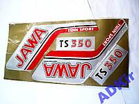 """Наклейка на листе """"JAWA"""""""
