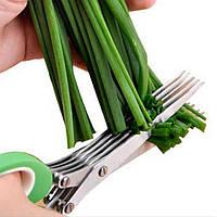 Ножницы для нарезки салата