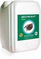 Десикант  РК Дикват дибромід 150 г/л Препарат контактної дії для десикації посівів сільськогосподарських культ