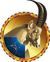 Постеры — знак зодиака Козерог