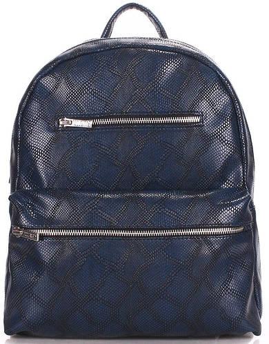 Темно-синий женский молодежный рюкзак на 4 л  POOLPARTY mini-bckpck-snake-darkblue