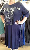 """Платье женское большого размера """"Лапша"""""""