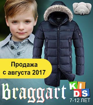 """Куртки для детей, Braggart - """"Dress Code"""""""