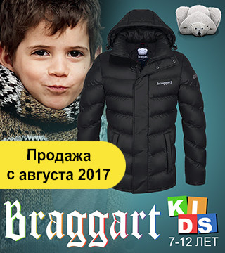 "Детские зимние куртки, Braggart - ""Aggressive"""