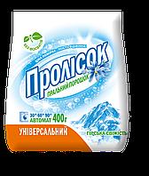 Безфосфатный стиральный порошок  Пролісок 400 г