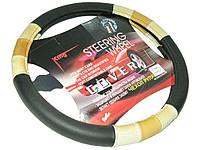 Кожаная оплетка чехол на руль размер L (39-41 см) кожа 660 черн.+2бел.1желт.вставки (авто автомобиля)
