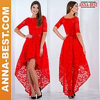 """Красное вечернее платье со шлейфом """"Афродита"""""""