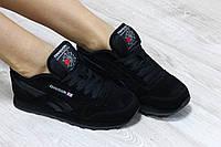Кроссовки замшевые женские черные Classic