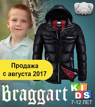 Куртки стильные для мальчиков