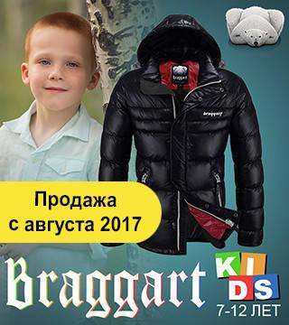 Куртки стильные для мальчиков, фото 2