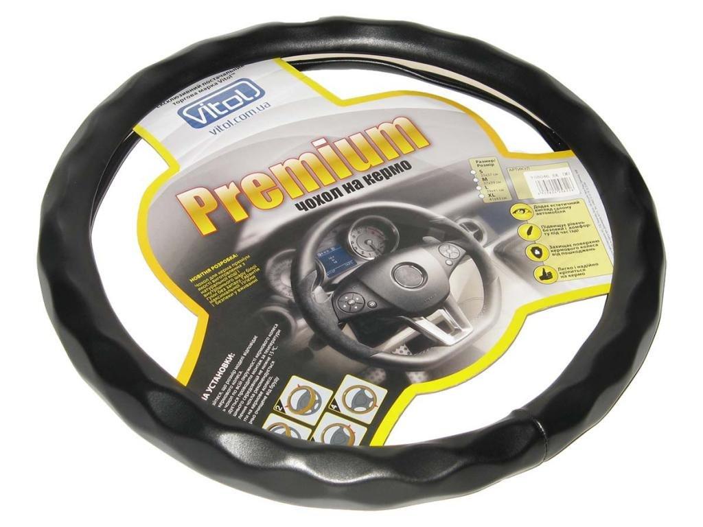 Кожаная оплетка чехол на руль размер M (37-39 см) кожа XSB-046 черная /один шов (авто автомобиля)