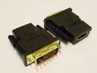 Переходник конвертер  HDMI - DVI 24+1