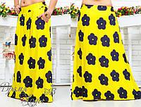 Жёлтая юбка с карманами, принт - цветок.