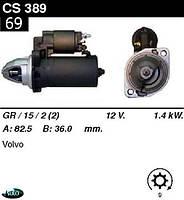 Стартер Volvo 240, 740, 940 II, 960 2.0 2.3 /1. 2кВт z9/ CS389